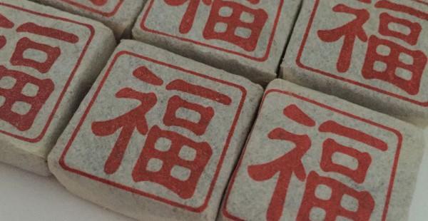 台北 嶢陽茶行 私のナンバーワン!オシャレパッケージなお茶屋さん