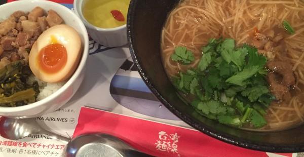 新橋 台湾麺線 なにこの2トップ!麺線&魯肉飯セットが完璧すぎ!
