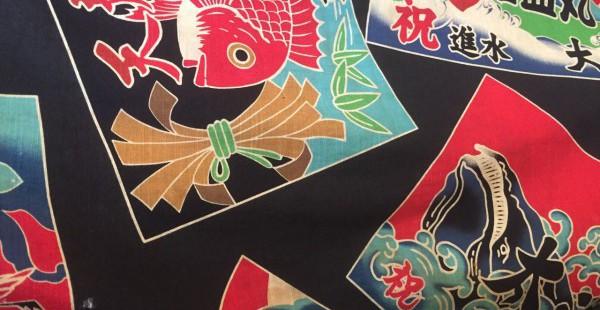 渋谷ランチ 漁十八番の豪華すぎる魚定食のコスパが半端なかった