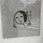 【京都土産】オススメ!あのよーじやで人気のあぶらとり紙じゃないものを買ってみた
