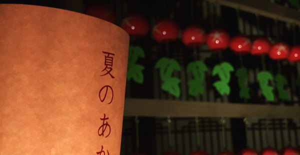 目黒雅叙園 日本人のDNAが騒ぎだす「和のあかり✖️百段階段」に行ってきた その2