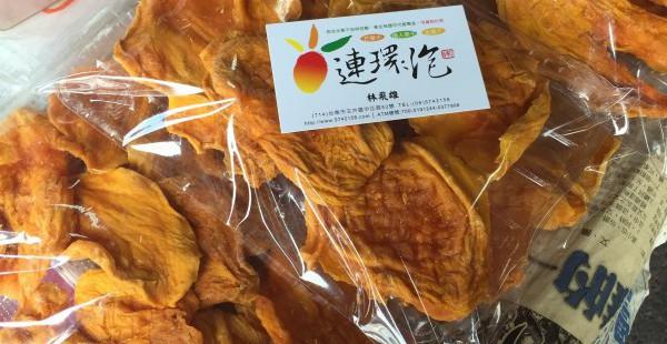 台湾 ドライマンゴーはどこで買う?マンゴーの里で極上ドライマンゴーをゲット【台湾買い物】