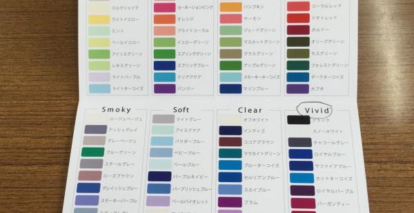 イメージコンサルタント小島みな子さんのパーソナルカラー診断を受けてきた【beauty】