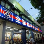 台湾 スーパーマーケット お土産にもオススメ!マニアが選ぶスナック菓子はこれ!【台湾旅行】