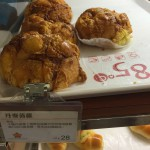 はじめての台南旅行で台湾ご当地パンのメロンパンを買ってみた【台南スイーツ】
