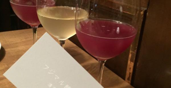 浅草橋 ワインダイニングフジマル 創作料理とワインのマリアージュを満喫!