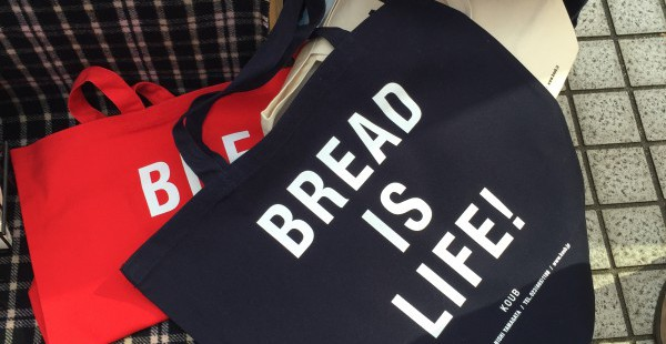 人気のパンやさんが大集合。はじめて青山パン祭りに行ってみました!