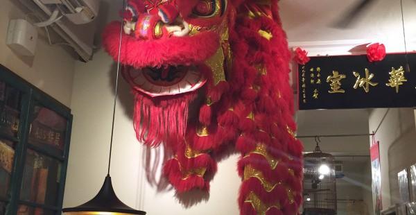台南グルメ 鑫華冰室 気軽に飲茶も楽しめる!香港式スタイルの食堂がかわいかった!