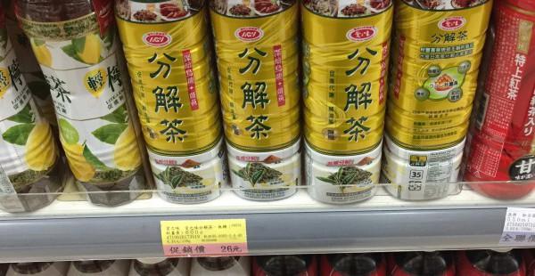 恒例 台湾 スーパーマーケットチェック!マニアが気になるアイテムを紹介!【ドリンク編】
