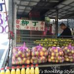 台南の歩き方 路上トラック販売で柳丁というフルーツジュースを買ってみた