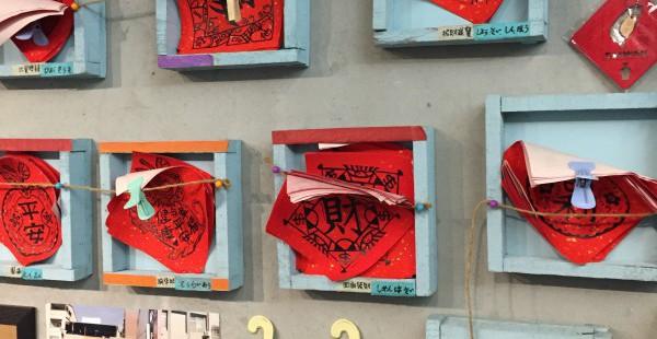 台南みやげ 春風商號 夜まで営業が嬉しい!台湾ハンドメイド雑貨やさんがかわいいよ