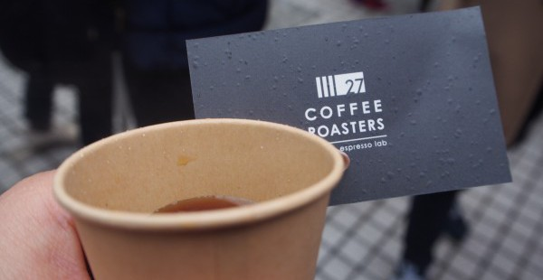 渋谷tokyoコーヒーフェスティバル こだわりのコーヒーをテイスティング レポ2