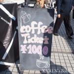 渋谷 TOKYOコーヒーフェスティバル コーヒー好きにはたまらない楽しいイベントレポ