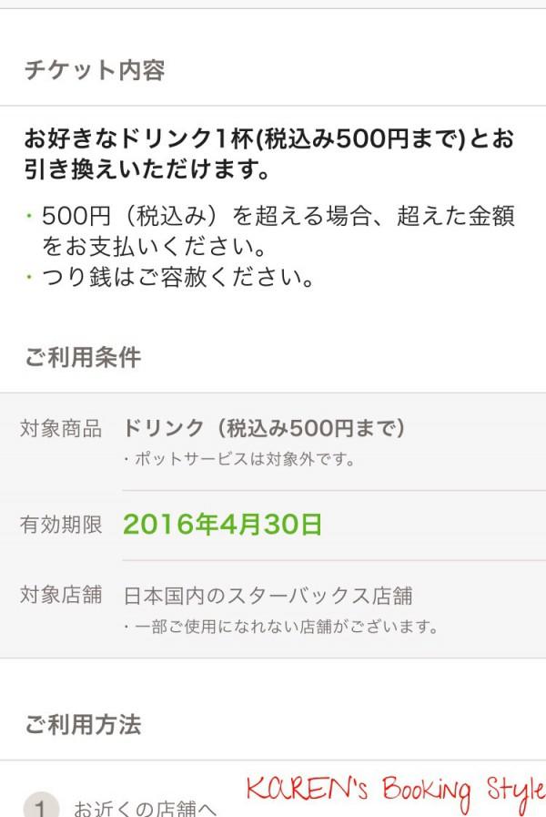 IMG_6735