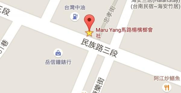 グーグルマップに行った場所を保存して旅の足跡マップを簡単につくろう!