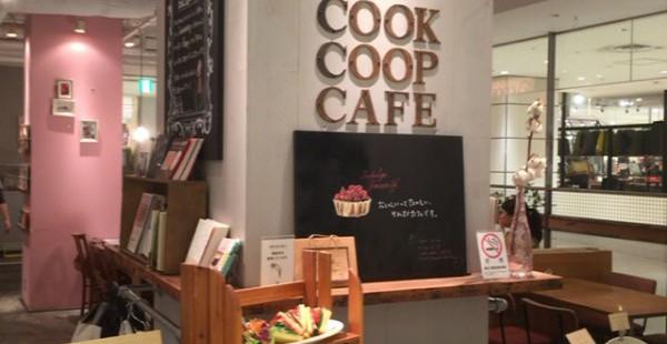 アトレ川崎 cookcoopcafe 駅直結ビルの中でも落ち着くおしゃれカフェ
