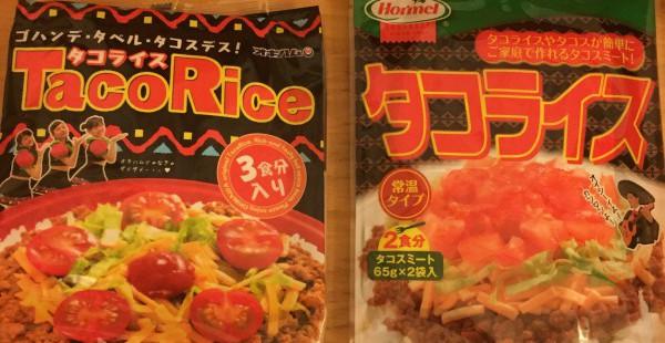 沖縄 スーパーマーケットマニアの私が選んだお土産にも喜ばれそうなもの