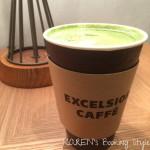 新宿で使える電源カフェはここ! 完全分煙エクセルシオールがオススメ