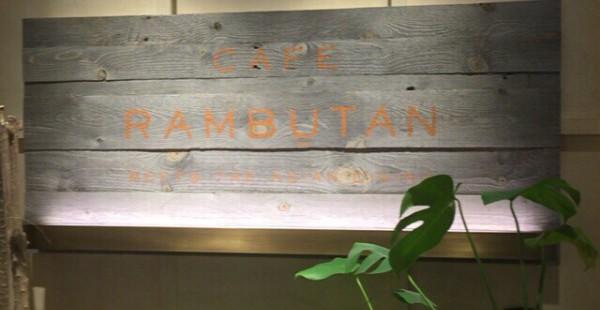 新宿 カフェランブータン ランチ パンビュッフェの率直な感想