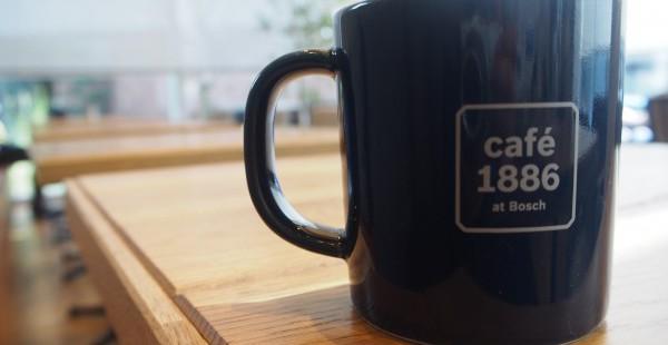 渋谷 cafe1886 Bosch 完全禁煙&電源&wifi ドイツメーカーの超穴場カフェ