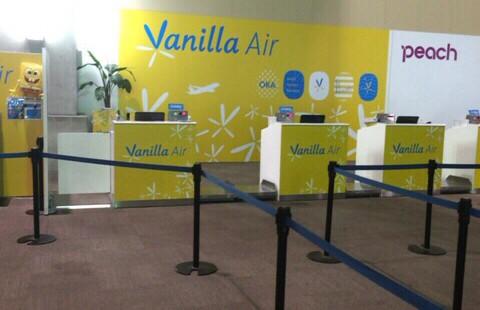 沖縄 那覇空港のバニラエアターミナルが衝撃的だった