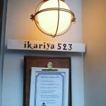 京都三条 ikariya523 フレンチダイニング再び&ぼやき