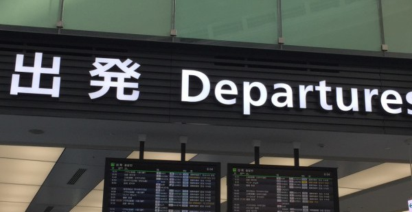 JALでパリへ 羽田空港でのチェックインから搭乗まで【パリから旅した18日間】