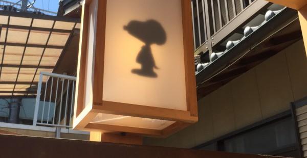 伊勢おはらい町 スヌーピー茶屋の可愛いグッズたちに感激【伊勢神宮参拝】